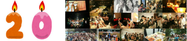 20代イベント・名古屋