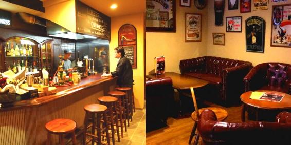 岐阜のオフ会、飲み会